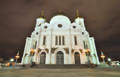 Christ the Saviour Cathedral at night.  Moscow. Russia Stock Photos