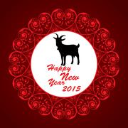 Creative New Year 2015 design stock vector Stock Illustration