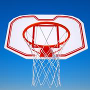 Basketball hoop Piirros