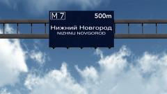 4K Passing Nizhnij Novgorod Russia Highway Sign with Matte 2 stylized Stock Footage