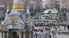 Independence Square. Kiev. Ukraine - stock footage