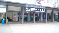 Shenzhen Shekou passenger terminal Stock Footage