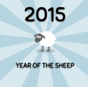 Year of the Sheep Stock Illustration