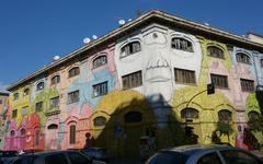 Mural builidng in Rome Stock Photos