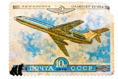 Stamp printed in USSR shows the Aeroflot Emblem and aircraft wit Stock Photos