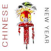 Chinese New Year Decoration - stock illustration