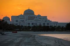 New Presidential Palace in Abu Dhabi Stock Photos