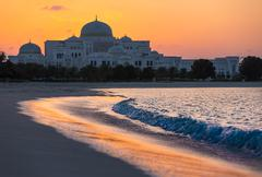 New Presidential Palace in Abu Dhabi - stock photo