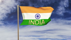 India flag with title India waving in the wind. Looping sun rises style Stock Footage