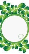 Lush foliage - stock illustration