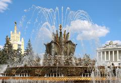 """Fountain """"Stone Flower"""" in Moscow - stock photo"""