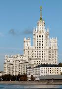 Moscow high-rise building Stock Photos