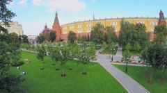 Stock Video Footage of Alley in Aleksandrovsky garden with people walk