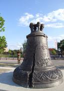 bronze bell from Citadel Alba Carolina square - stock photo