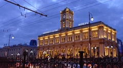Leningradsky train terminal evening time. Stock Footage