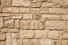 Stock Photo of Solid wall