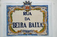 Azulejos road sign in Estoril Stock Photos