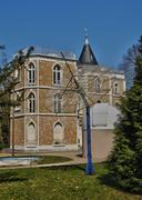 France, the Parc aux Etoiles in Triel sur Seine - stock photo