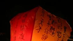 People launching traditional flying asian lanterns,buddhist festival Taiwan -Dan - stock footage