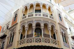 Traditional architecture of Seville, Andalusia, Spain Stock Photos
