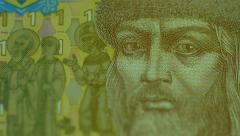 Fragment of the Ukrainian Hryvnia banknote Stock Footage
