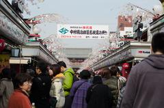 TOKYO, JAPAN - FEBRUARY 23,2015: Nakamise shopping street in Asakusa, Tokyo. Stock Photos