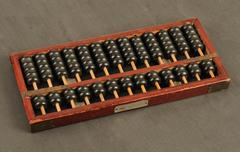 Horizontal picture of an ancient Chinese abacus Stock Photos