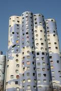 France, modern building in the Pablo Picasso district of Nanterr Stock Photos
