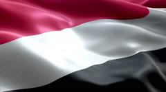 Flag Yemen - stock footage