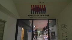 Inside Tsukiji Nippon Fish Port Market Stock Footage