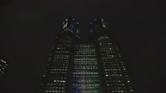 Night establishing shot - Tokyo Metropolitan Government Building Stock Footage