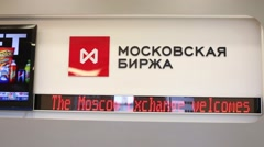 Stock Video Footage of Sign of company and logo in office of the Moscow Exchange.