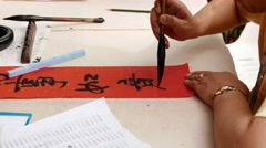 4k Ultra HD video on writing Chinese calligraphyon red color xuan paper Stock Footage