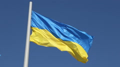 Flag of Ukraine waving in the wind Stock Footage