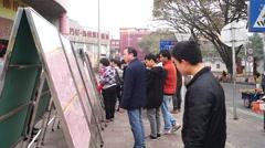 Stock Video Footage of Shenzhen, China: Street recruitment