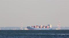 Cargo ship sailing at Tokyo bay, Tokyo, Japan Stock Footage