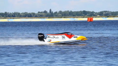 Grand Prix Formula 1 H2O  8 Stock Footage