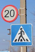 Road signs in Kazakhstan Stock Photos