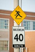 Children at Play and Maximum 40 km/h Signs Stock Photos
