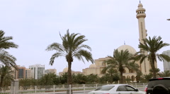 Big Mosque, Arab Architecture in Bahrain Stock Footage