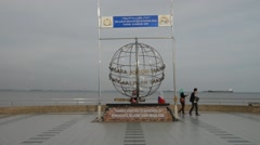 Globe Monument At Tanjung Piai, The Southern Tip Of Asia Continent - stock footage