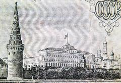 Kremlin on the old Soviet ruble banknote 3 - stock photo