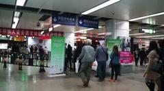 Shenzhen, China: subway station landscape Stock Footage