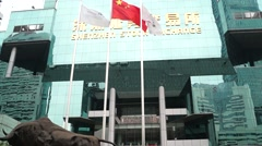 Stock Video Footage of The appearance of the Shenzhen stock exchange building, in China