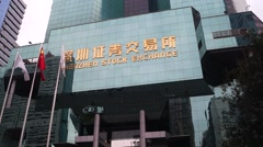 The appearance of the Shenzhen stock exchange building, in China Stock Footage