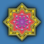 Stock Illustration of mandala star
