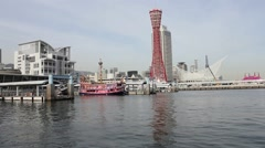 Kobe Harbor from  water level - stock footage