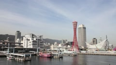 Kobe port & Kobe Tower --20 seconds Stock Footage