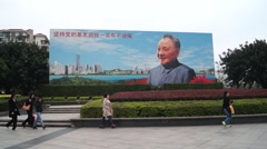 Shenzhen, China: Deng Xiaoping portrait Stock Footage