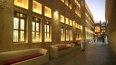 Arabic hallway modern Qatar Stock Footage